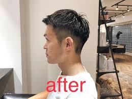 刈り上げのbeforeafterがすごい2019版表参道現役美容師が提案する