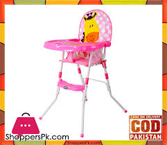 High Quality Portable Baby Chair Pink Buy at Best Price in Pakistan