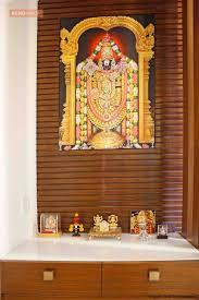 Pooja Room Designs In Living Room Decorating A Prayer Room Ideas Pics Photos Modern Pooja Room
