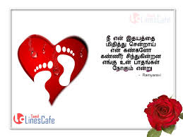 love feel sad tamil es kavithai sms sad love messages with heart images