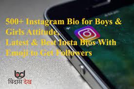 instagram bio for boys girls attitude