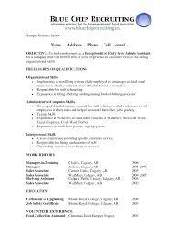 Receptionist Resume Objective Amazing 10014 Investment Administrative Assistant Resume Receptionist Resume