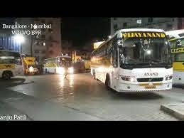 vrl bus stop anand rao circle bangalore