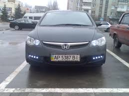 2008 Honda Civic Daytime Running Lights