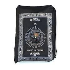 Mat <b>Islamic</b> Eid Bag <b>Pattern</b> Portable Sized AliExpress - Compass ...
