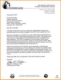 6+ recommendation letter format | quote templates
