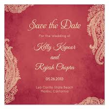 Einvite Wedding Invitations Wedding Einvite E Wedding Invitation