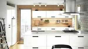 Meuble Cuisine Ikea Blanc Idée Pour Cuisine
