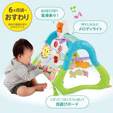 Bộ đồ chơi cho bé sơ sinh | Kệ chữ A đa năng từ PEOPLE Nhật Bản - TB130 -  Kệ chữ A Thương hiệu People