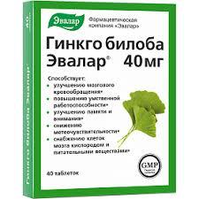 <b>Гинкго Билоба</b> Эвалар таблетки 40 мг - инструкция, цена | купить ...