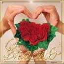 Бесплатные открытки спасибо и благодарности