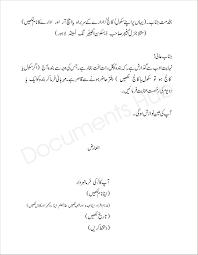 leave salary request letter   sephora resume park attendant