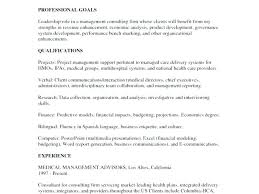 Sample Associate Attorney Cover Letter. Sample Cover Letter For ...