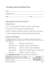 Restaurant Employee Performance Evaluation Form Restaurant Supervisor Performance Appraisal
