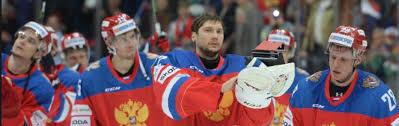 Прогнозы на матч россия канада кубок мира