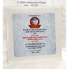 white certificate frame white wood sublimation based certificate frame size 10 10