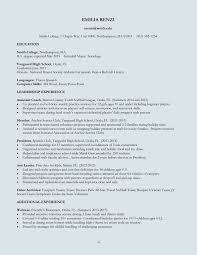 Download Internal Resume Haadyaooverbayresort Com Resume For Study
