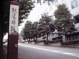 「紀尾井坂の変」の画像検索結果
