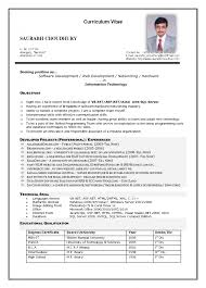 Fancy Bams Doctor Resume Sample Ornament Examples Professional