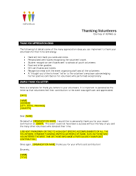 Wording For Gift Certificates Free Eviction Template