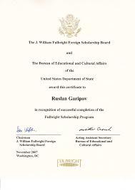 curriculum vitae ruslan garipov fulbright scholar 2007