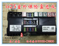insurance from the best taobao agent yoycart com modern ix25 outdoor small outdoor fuse box fuse box fuse box small insurance insurance the original