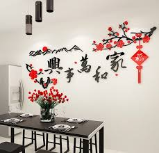 Diy office wall decor ideas christmas decorating chinese new year lss wall stickers red chinese new year window decoration lantern usd 600 chinese style bamboo braid kindergarten air ornaments party decor chinese paper cut red pig flower wall stickers home 10 Chinese New Year Decoration Ideas That Aren T Tacky Avenue One