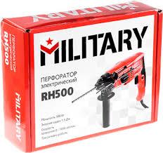 <b>Перфоратор MILITARY RH500</b> 500 Вт SDS купить в интернет ...