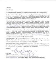 Christian School Administrator Cover Letter Mitocadorcoreano Com