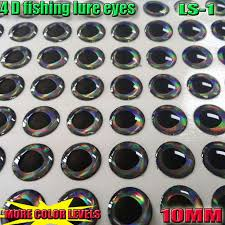 2018 hot shellfish lure lifelike eyes size 4mm 5mm 6mm 8mm number 300pcs lot size bh 1