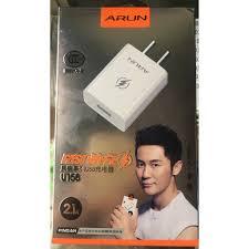 Củ Sạc Nhanh Arun U158 2.1A Chính Hãng - 1 Cổng USB - Adapter sạc - Củ sạc  thường Thương hiệu ARUN