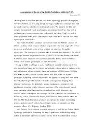 Example Of Nhs Essays Under Fontanacountryinn Com