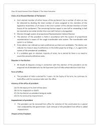 photosynthesis making energy worksheet answers – streamclean.info