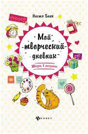 <b>Обучающие</b> игры <b>Феникс</b> - купить в Москве, цены на goods.ru