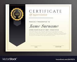 Sample Certificate Award Elegant Diploma Award Certificate Template Design