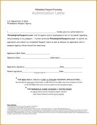 Sample Letter To Request Birth Certificate Cepoko Com