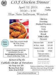 15 Best Photos Of Church Dinner Sale Flyer Chicken Dinner