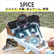 Wooden Baseball Game Toy manhattan store Rakuten Global Market Spice SPICE wooden desk 51