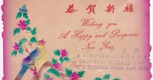 If the previous year hasn't given you something to be happy and proud of, don't fret. Evolution Of The Chinese New Year Greeting Card
