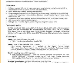 Resume Format In Word File Download Beautiful Of Doc Template