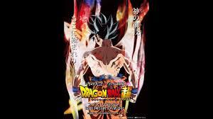 Goku Limit Breaker Light Poster Limit Break X Goku Offfical New Poster