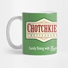 office space coffee mug. 1842231 2 Office Space Coffee Mug