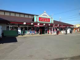 「袋井観光センター 昼食」の画像検索結果