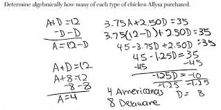January 2020 algebra i, part i. The Best Algebra 1 Regents Review Guide 2021