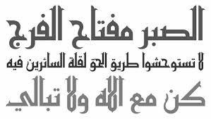 type design in saudi arabia
