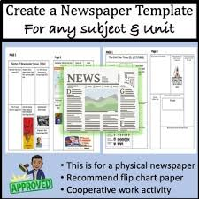Creating A Newspaper Template Create A Newspaper Newspaper Template For Any Subject Unit Of Study