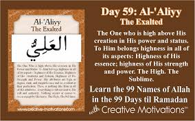 Day 59 Al Aliyy The Exalted Creative Motivations