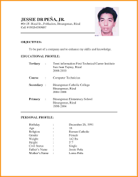 sample resume abroad