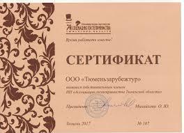Экскурсионный тур в Янтарный край России Калининград  Подарочный сертификат