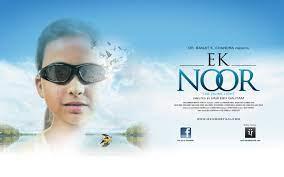 3d nature wallpaper: Ek Noor Wallpaper